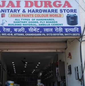 Jai Durga Sanitary And Hardware Store - Chandigarh - Sanitary Supplier
