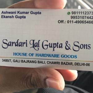Sardari Lal Gupta and Sons - Delhi - Building Material Supplier