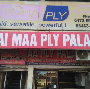 Jai Maa Ply Palace - Chandigarh - Plywood Supplier