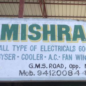 Rajendra Kumar Mishra - Delhi - Electrician