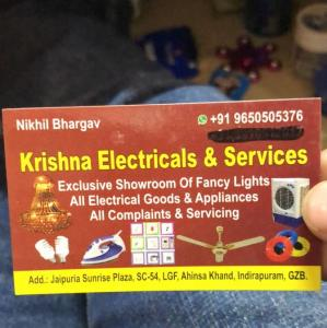 Krishna Electricals  Service - Delhi - Electrical Supplier