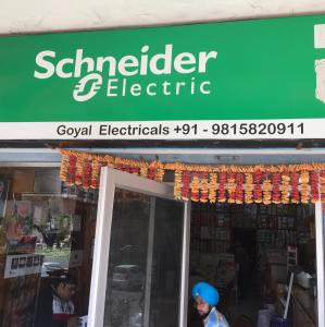 Goyal Electricals - Mohali - Electrical Supplier