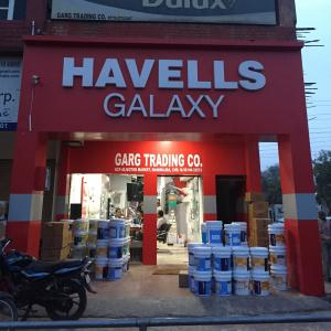 Garg Trading Company - Chandigarh - Electrical Supplier