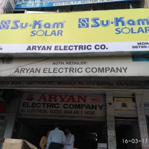 Aryan Electric Company - Mohali - Electrical Supplier