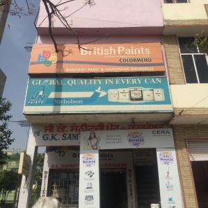 G K Sanitary Paint And Hardware - Kharar - Sanitary Supplier