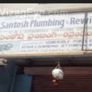 Santosh Plumbing - Patna - Plumber