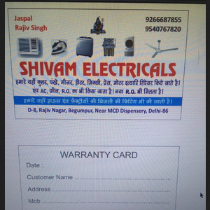 Shivam Kumar - Delhi - Electrical Supplier