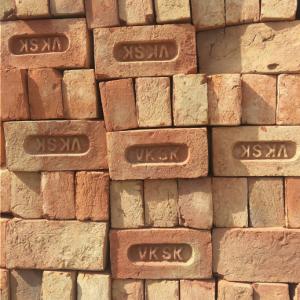 Hari Om Bricks Company - Sangrur - Building Material Supplier