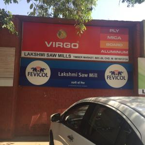 Lakshmi Saw Mills - Chandigarh - Wood Supplier