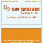 Narayan M Jain - Kharghar - Sanitary Supplier