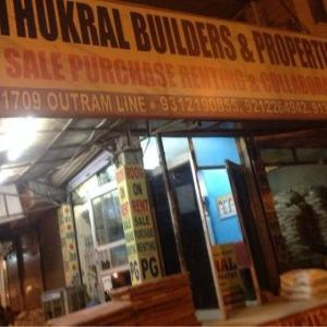 Thukral Building Material Store - Delhi - Building Material Supplier