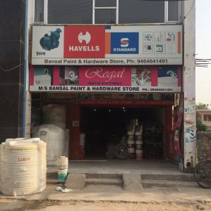 Bansal Paint And Hardware Store - Mohali - Paint Supplier