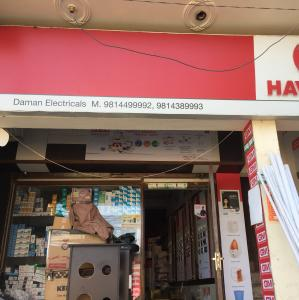 Daman Electricals - Mohali - Electrical Supplier