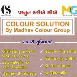 Madhav Colour Group - Surat - Paint Supplier