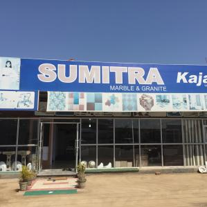 Sumitra Marble And Granite - Mohali - Marble Supplier