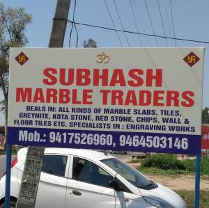 Subhash Marble Traders - Mohali - Marble Supplier