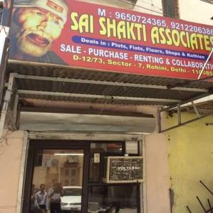 Sai Shakti Associates  - Delhi - Property Dealer