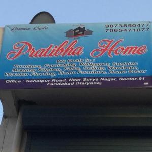 Pratibha Interior - Faridabad - Contractor