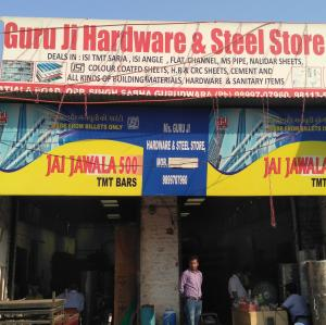 Guru Ji Hardware And Steel Store - Zirakpur - Building Material Supplier