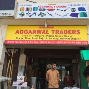 Aggarwal Traders - Mohali - Building Material Supplier