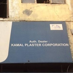 Kamal Plaster Corp - New Delhi - Building Material Supplier
