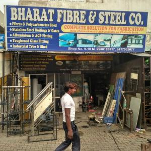 Bharat Fibre And Steel Company - Panchkula - Building Material Supplier