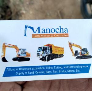 Manocha - Mohali - Building Material Supplier