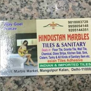Hindustan Marble And Tiles - Delhi - Marble Supplier