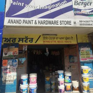 Anand Paint And Hardware Store - Kharar - Paint Supplier