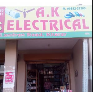 A K Electrical - Kharar - Electrical Supplier