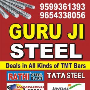Guruji steel - New Delhi - Building Material Supplier