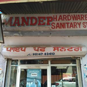 Mandeep Hardware And Sanitary Store - Mohali - Sanitary Supplier