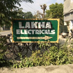 Lakha Electrical - Patiala - Electrician