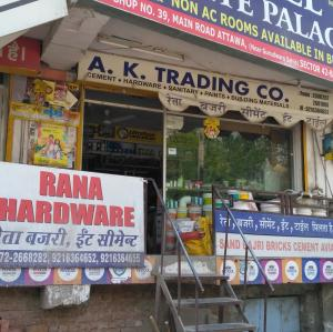 A K Trading Company - Chandigarh - Building Material Supplier