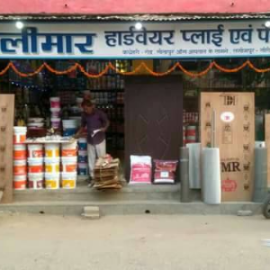 Shalimar Hardware - Lakhimpur Kheri - Paint Supplier