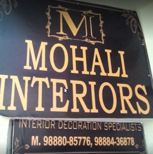 Mohali Interiors - Kharar - Architect