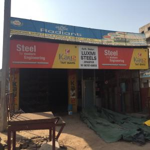 Luxmi Steels - Zirakpur - Building Material Supplier