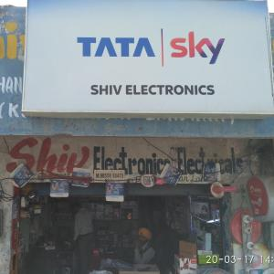Shiv Electricals And Electronics - Mohali - Electrical Supplier