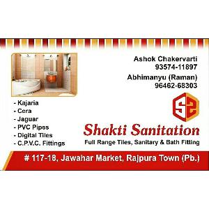 Bharat Chakervarti - Rajpura - Builder