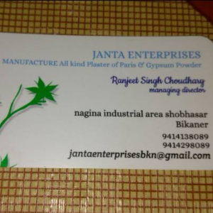 Janta Enterprises - Bikaner - Building Material Supplier