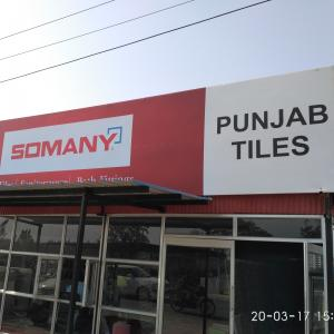 Punjab Tiles - Mohali - Marble Supplier