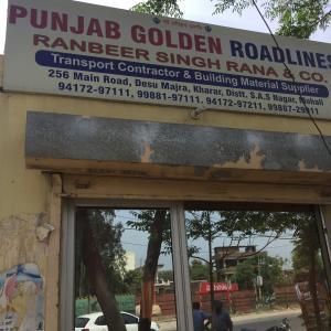 Ranbeer Singh Rana And Company - Kharar - Building Material Supplier