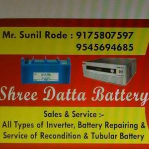 Shree Data Battery - Pune - Electrical Supplier