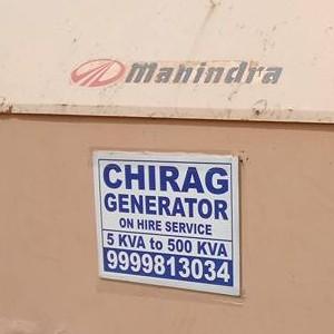 Chirag Gaba - Gurgaon - Electrician
