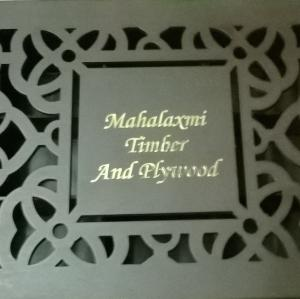 Mahalaxmi Timber And plywood - Jaipur - Wood Supplier