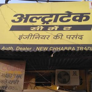 New Chhabra Traders - Mohali - Building Material Supplier