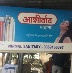 Nirmal Sanitary - Lucknow - Sanitary Supplier