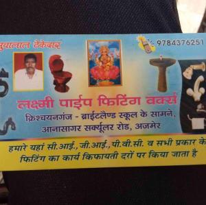 Suvalal Kumar - Ajmer - Plumber