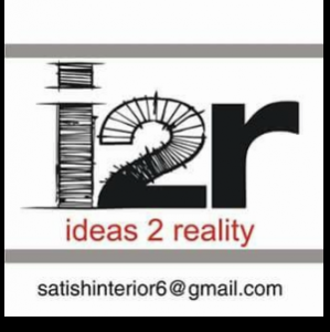 i2r interior designer - Ichalkaranji - Architect