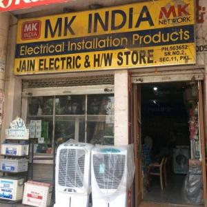 Jain Electric And Hardware Store - Panchkula - Sanitary Supplier